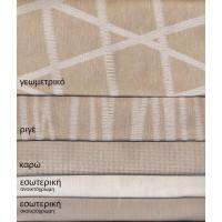 Κουρτίνες σαλονιού κομποζέ beige 5647 με το μέτρο