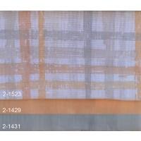 Κουρτίνες σετ καρό-γάζα με το μέτρο Milady grey 2-1523