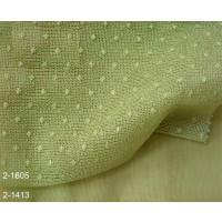 Κουρτίνες σετ δαντέλες-γάζα με το μέτρο Pua 2-1605 Green