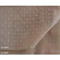 Κουρτίνες σετ δαντέλες-γάζα με το μέτρο Pua 2-1603 Moca