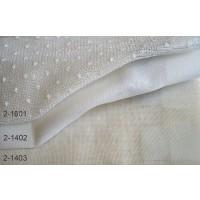Κουρτίνες σετ δαντέλες-γάζα με το μέτρο Pua 2-1601 Natural