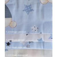 Παιδικές κουρτίνες σετ με το μέτρο Dream siel 5985