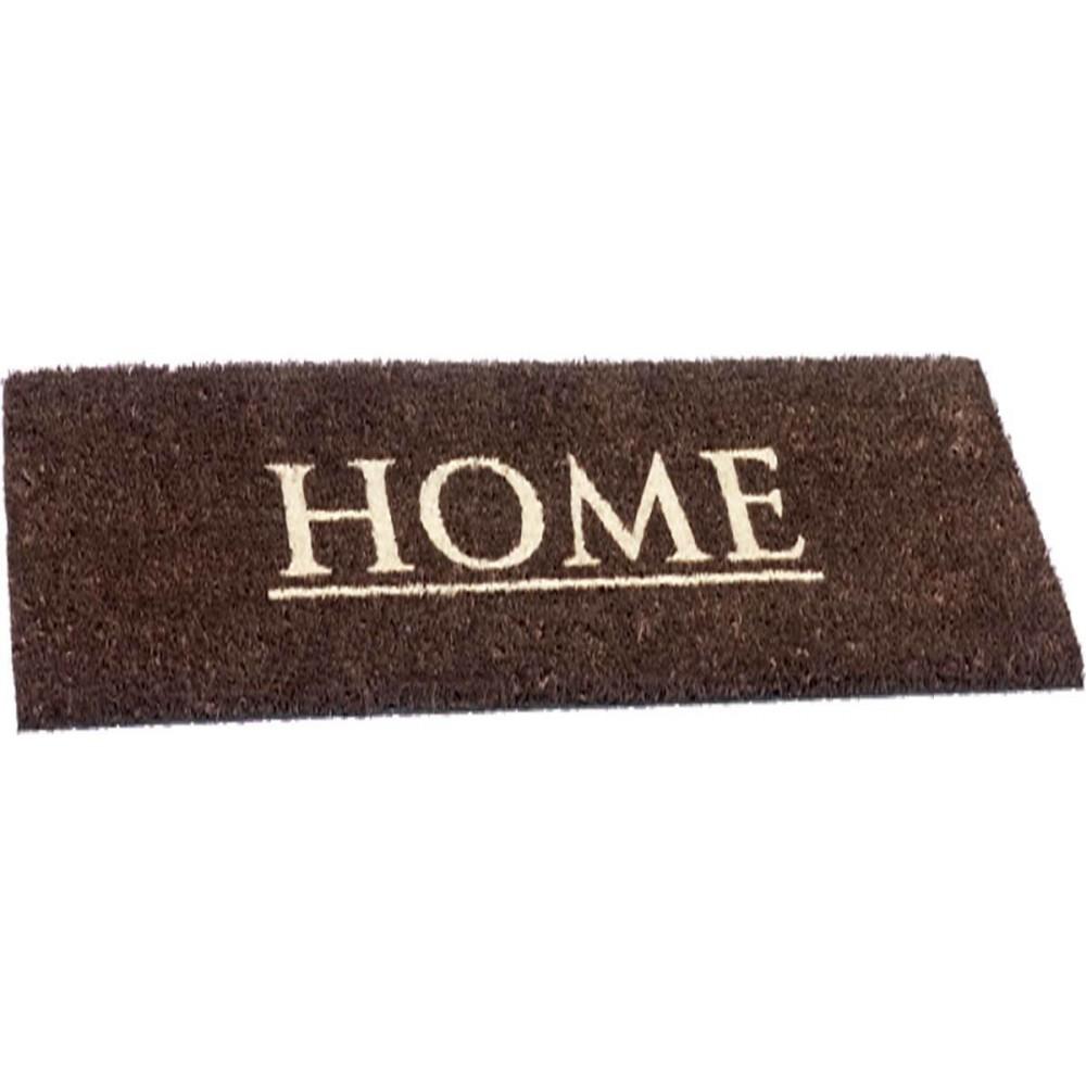 Χαλάκια εισόδου Trend-xs 006 home brown 26x75cm