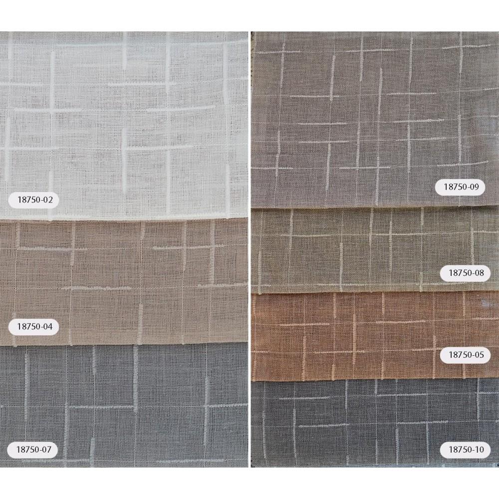 Κουρτίνες μονόχρωμες ημιδιάφανες με το μέτρο 18750