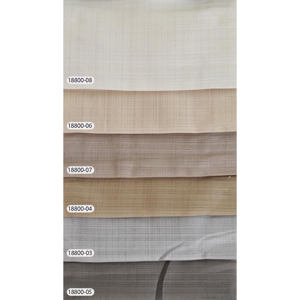 Κουρτίνες μονόχρωμες ημιδιάφανες με το μέτρο 18800