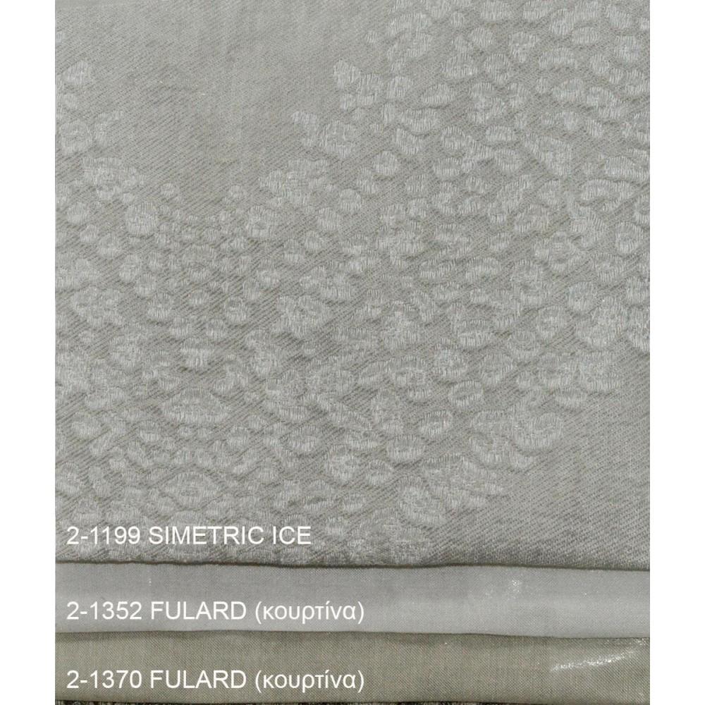 Κουρτίνες σαλονιού σετ με το μέτρο Simetric 2-1199 Ice