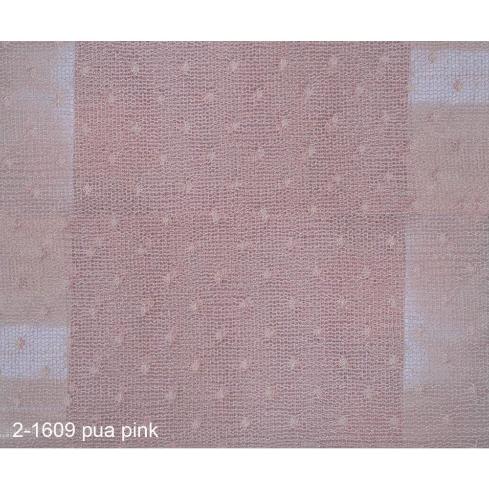 Κουρτίνα δαντέλα πουά με το μέτρο 2-1609 Pink