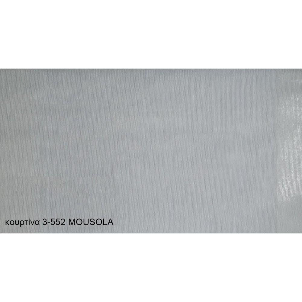 Κουρτίνα μονόχρωμη λευκή Mousola 3-552 με το μέτρο