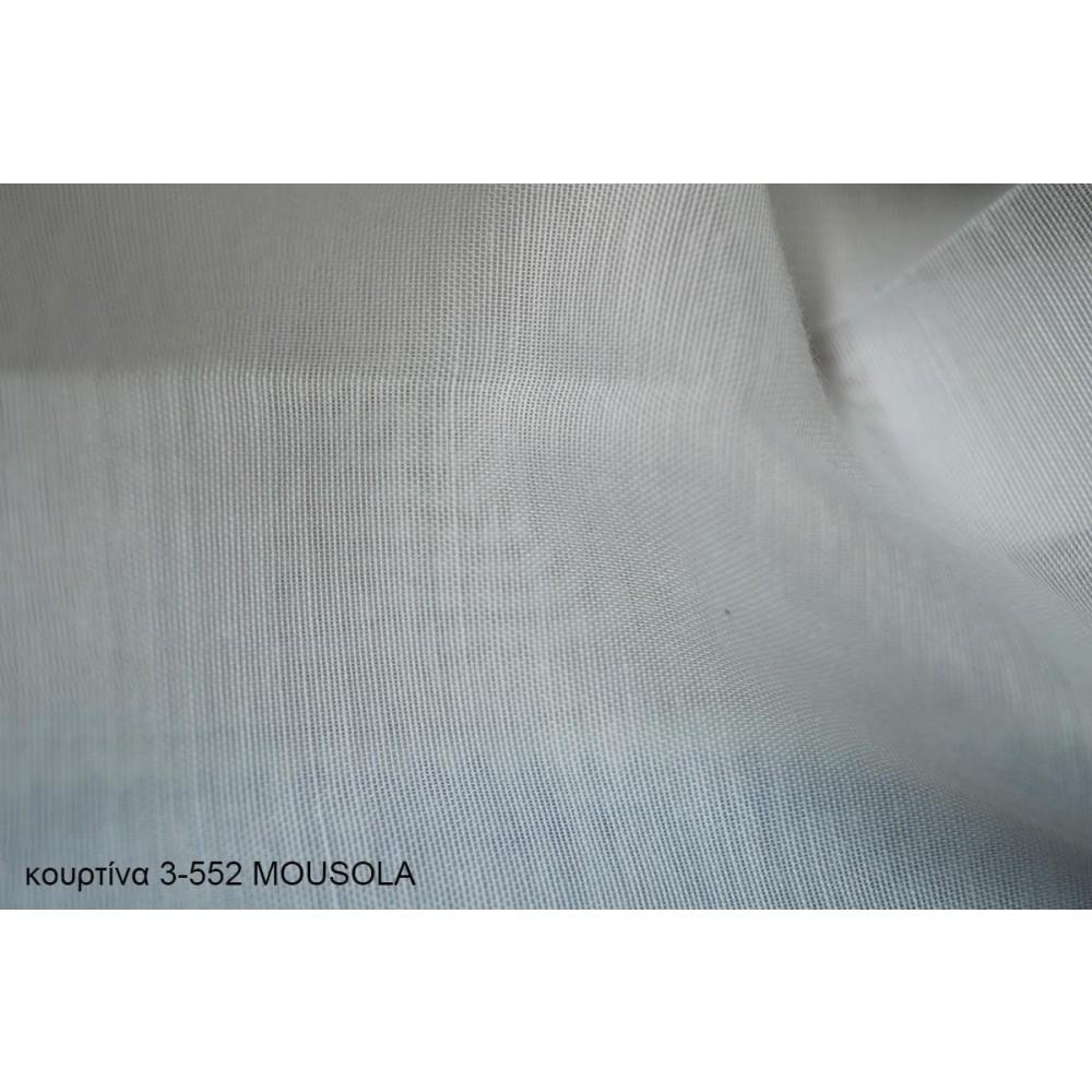 Κουρτίνα μονόχρωμη λευκή Mousola 3-552 με το μέτρο_1