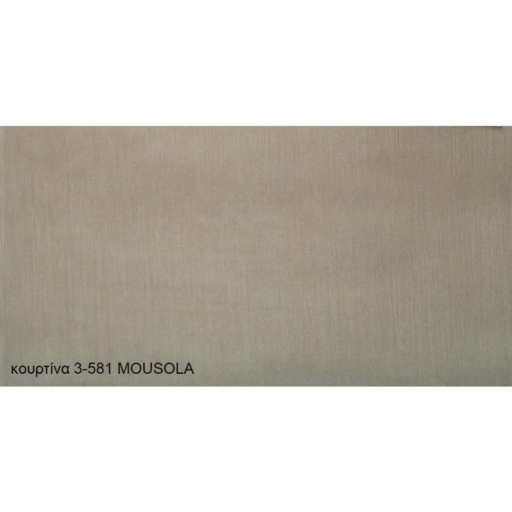 Κουρτίνα μονόχρωμη μπέζ Mousola 3-581 με το μέτρο