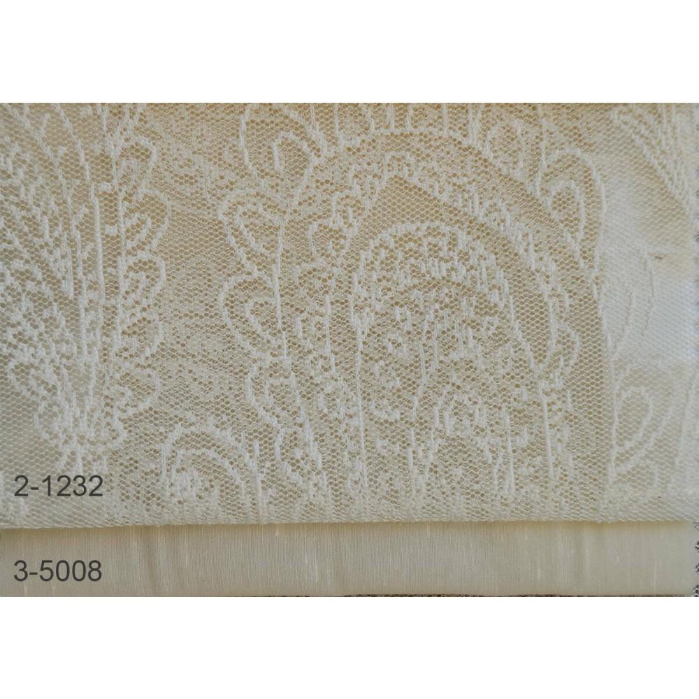 Κουρτίνες δαντέλες σετ Lahore 2-1232 Beige