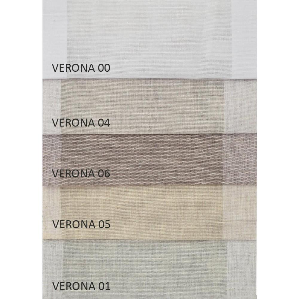 Κουρτίνες μονόχρωμες με το μέτρο φλάμα Verona 2