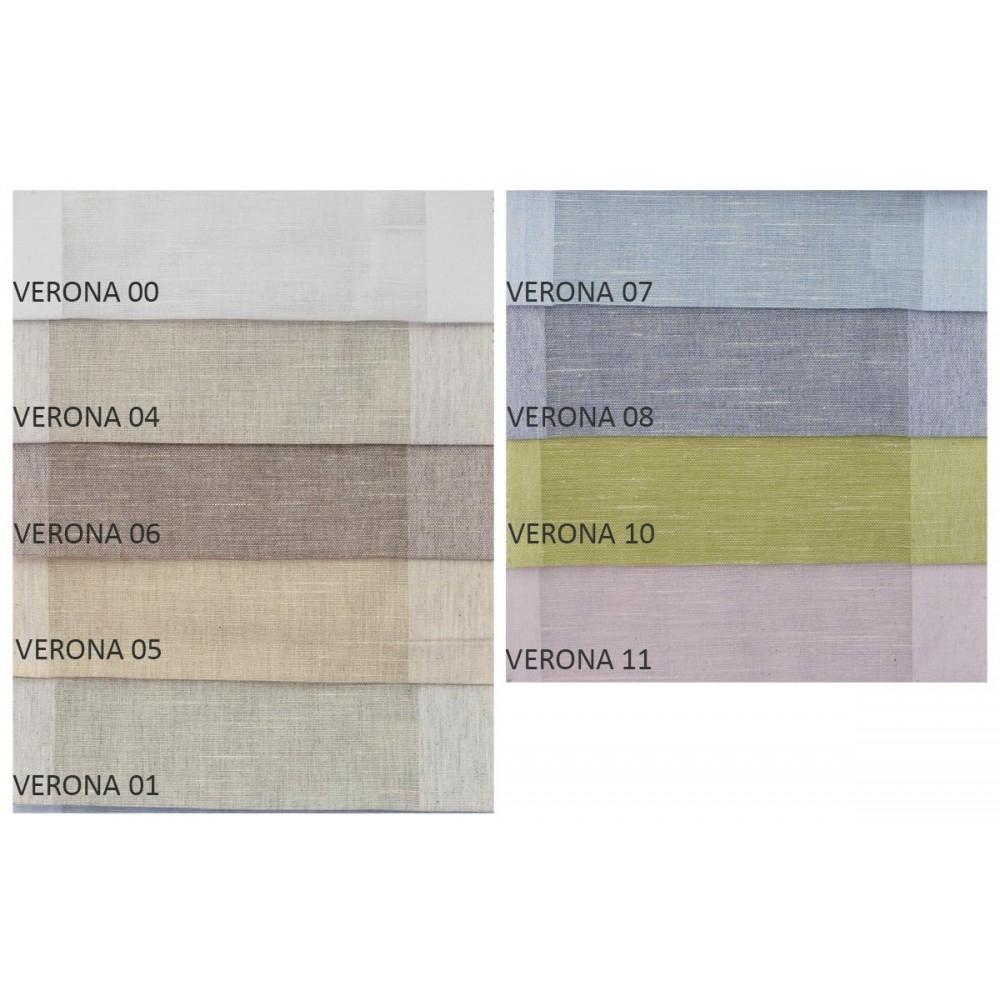 Κουρτίνες μονόχρωμες με το μέτρο φλάμα Verona 1