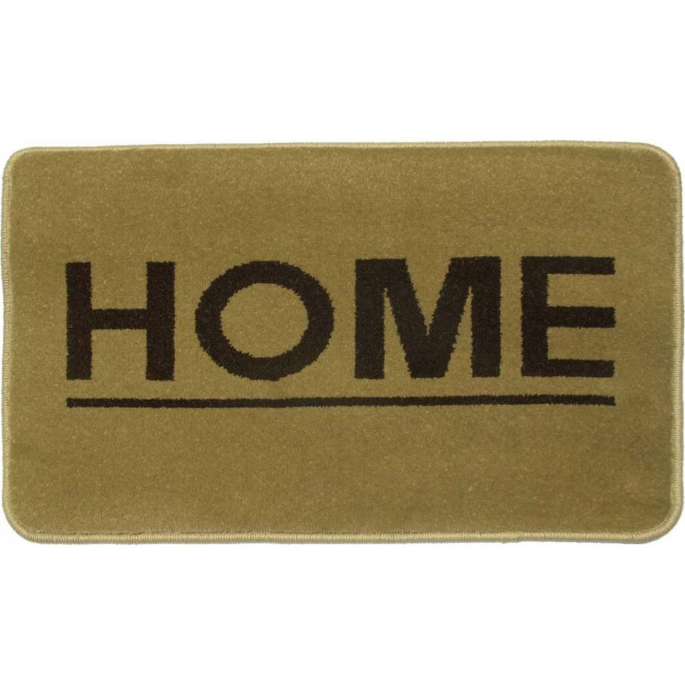 Χαλάκια εισόδου Fashion home beige 40x67cm
