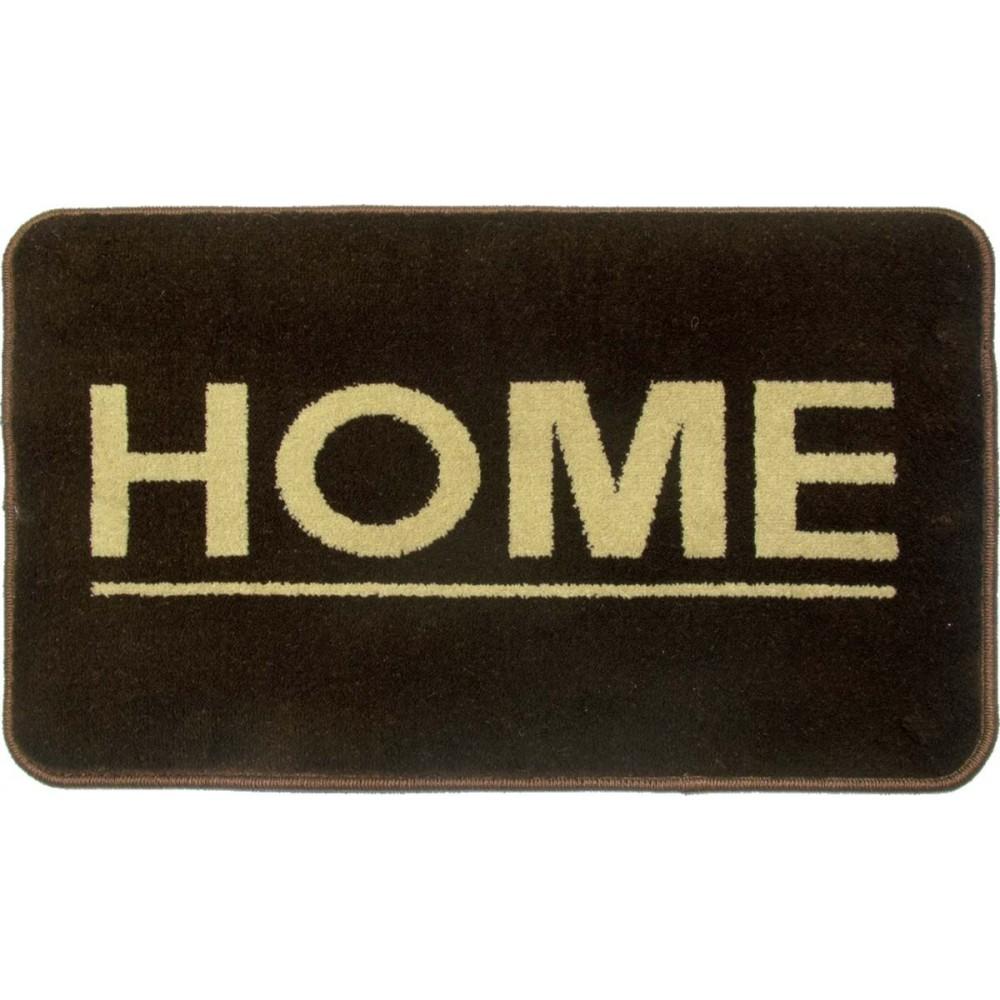 Χαλάκια εισόδου Fashion home brown 40x67cm