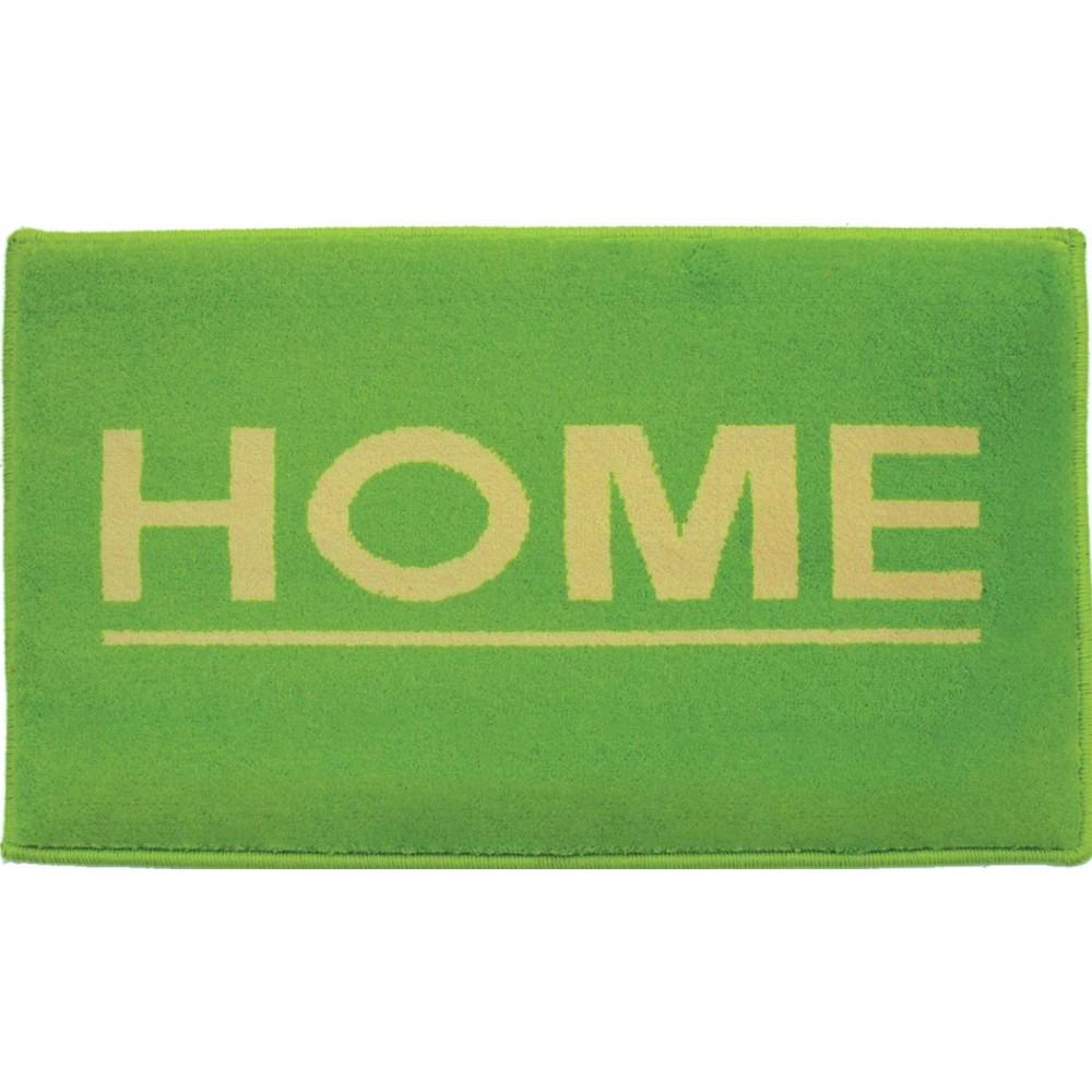 Χαλάκια εισόδου Fashion home lime 40x67cm