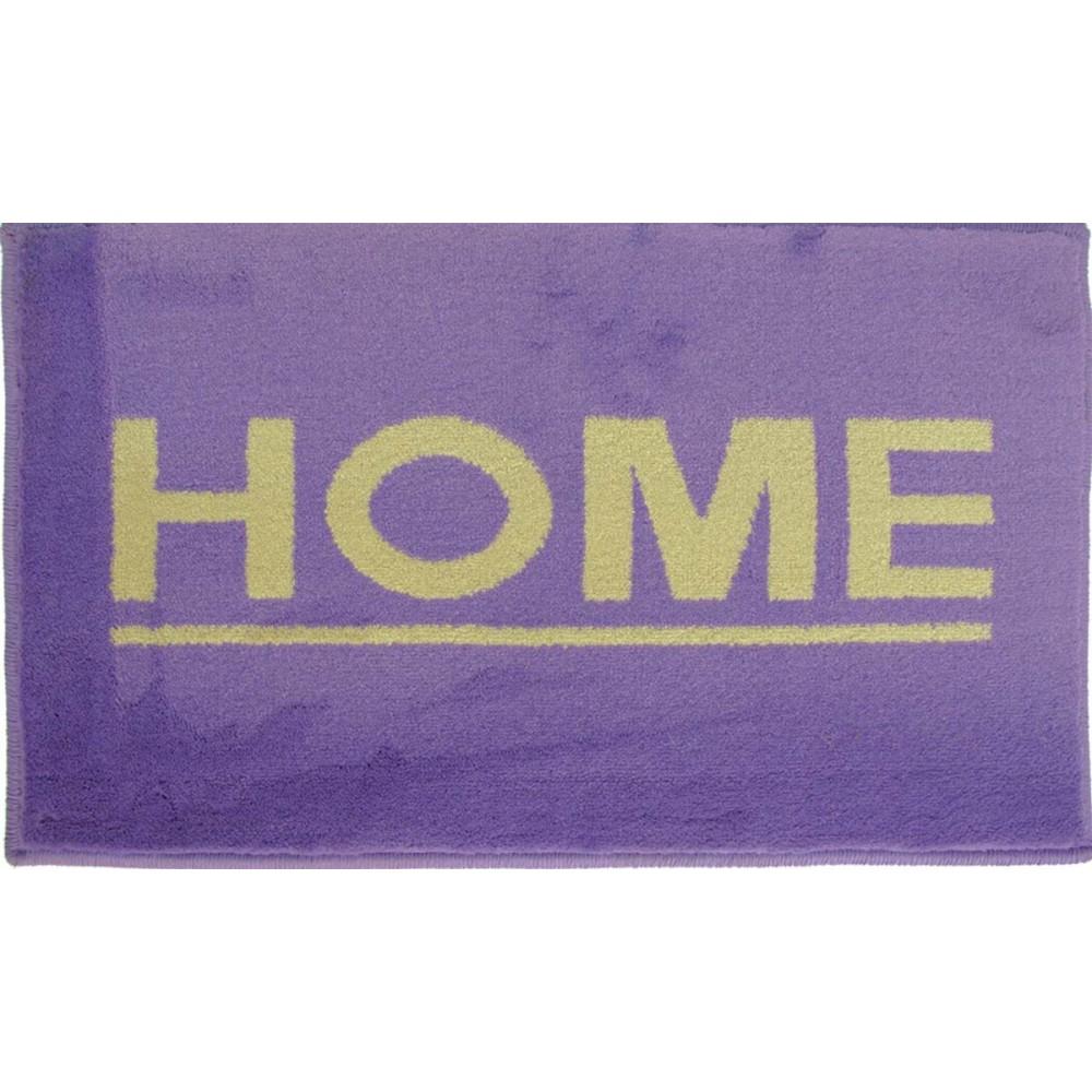 Χαλάκια εισόδου Fashion home purple 40x67cm
