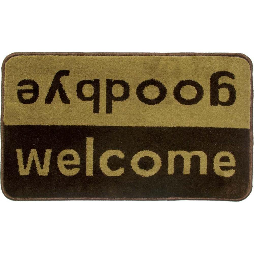Χαλάκια εισόδου Fashion welcome brown-beige 40x67cm