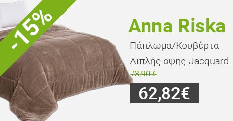 Anna Riska